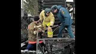 Смертельный пожар в Башкирии | Ufa1.RU