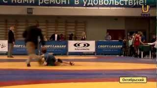 Соревнования по греко-римской борьбе, г Октябрьский
