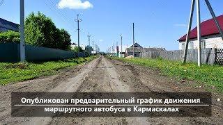 UTV. Новости центра Башкирии за 5 сентября