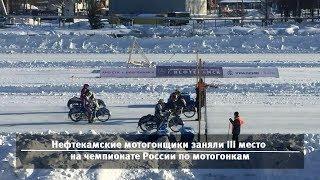 UTV. Новости севера Башкирии за 28 января (Нефтекамск, Дюртюли, Янаул, Татышлы)