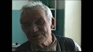 Декабрь 1996 г. Башкирия г. Стерлитамак Мухамат абый про раскулачивание отца Ямалетдинова Махмута