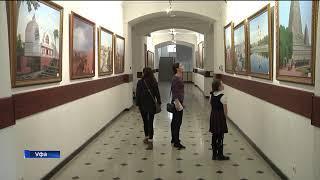 """В Нацмузее Башкирии открылась выставка """"Мировые религии"""""""