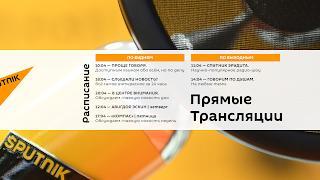 Слышали новость? В России начнут тестировать школьников на наркотики
