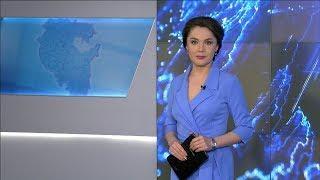 Вести-Башкортостан: События недели - 03.05.20