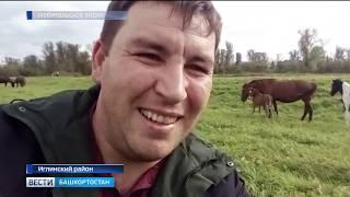 Уфимский рыбак Фанис Ахмедзянов навестил спасенную им Звездочку
