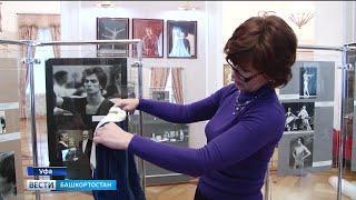 Личные вещи из единственного в мире музея Рудольфа Нуреева отправятся за пределы Уфы