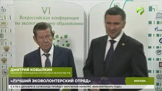 «Лучший эковолонтёрский отряд» выбирали в Москве