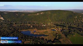 Радий Хабиров прокомментировал своё решение о присвоении шихану Куштау статуса памятника природы