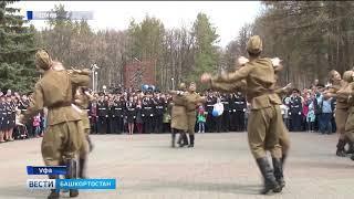 Радий Хабиров подписал распоряжение о праздновании Дня Победы