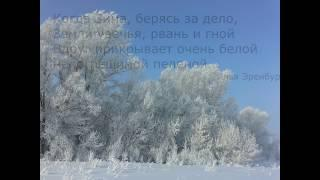 Башкирия - Крещенские морозы! Красота  завораживает!