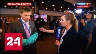Украина устроила бунт в ПАСЕ. 60 минут от 25.06.19
