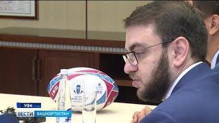 В Башкирии хотят создать профессиональную команду по регби
