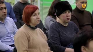 Новости UTV. Налоговая служба провела семинар для предпринимателей