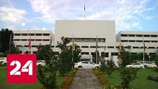 Правительство Пакистана отозвало своих дипломатов из Индии - Россия 24