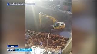 В центре Уфы сегодня ночью рухнула часть жилого дома - видео