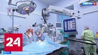 Ювелирная операция: врачи Филатовской больницы пришили ребенку палец, откушенный лошадью - Россия 24