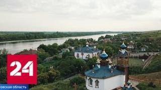 Возрождение традиций: казачий хутор признали одной из самых красивых деревень мира - Россия 24