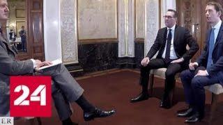 Турции в ЕС не рады: Вена заявила о нежелании видеть эту страну в составе союза - Россия 24