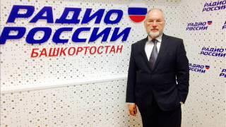 Мысли вслух - 31.05.16 Альфис Гаязов, Президент Академии наук РБ