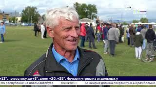 Новости Белорецка на башкирском языке от 8 августа 2019 года. Полный выпуск.
