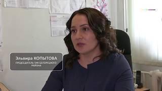 В Белорецке с 24 июля принимают заявления о голосовании по месту нахождения