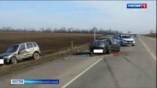 На Ставрополье в аварии пострадали четверо, в том числе 5-летний ребенок