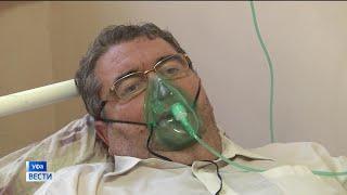 В Башкирии за последние сутки коронавирусом заболели 257 человек