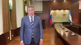 Глава Башкортостана Радий Хабиров о возврате акций БСК