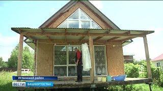 Застройщик в Башкирии действовал по принципу финансовой пирамиды и оставил клиентов без жилья