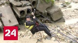 В Северной Осетии эвакуируют села, отрезанные паводком