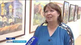 В Уфе открылась персональная выставка Анжелики Фуфаевой