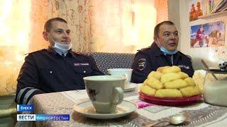 «Спасибо, ребята!»: семья из Башкирии поблагодарила полицейских за спасение из пожара