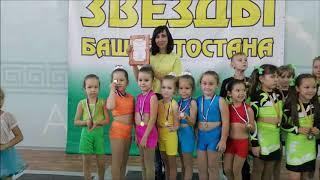 #КонкурсВыготского2018 Акаева город Стерлитамак
