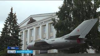 В Уфимский авиационный университет торжественно зачислили первых студентов