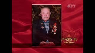 Мы победили! БСТ вновь принимает фотографии ветеранов Великой Отечественной войны