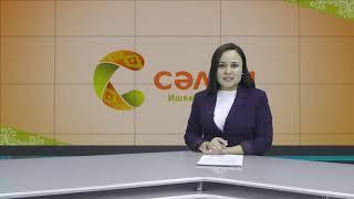 Смотрите новости Ишимбайского телевидения!