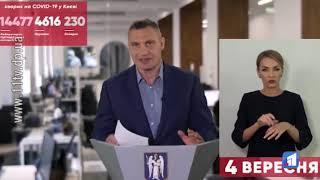 52 випадки COVID-19 за добу зафіксували на Дніпропетровщині