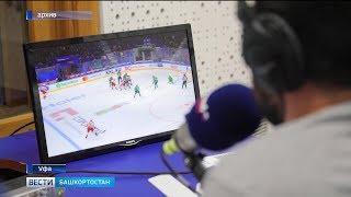 «Салават Юлаев» встретится с «Куньлунь Ред Стар»: не пропустите прямую трансляцию на «Маяке»!