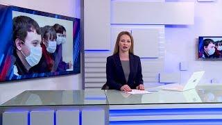 Вести-24. Башкортостан – 04.02.20