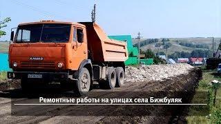 UTV. Новости запада Башкирии за 29 июля