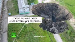 Уйти под землю: в России появляются гигантские воронки