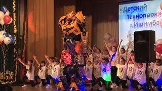 Новости Ишимбая: Диспансеризация, открытие технопарка, Ишимбаю-80 [07.02.2020]