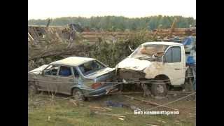 Последствия смерча в Кариево / Tornado in Karievo 29.08.2014