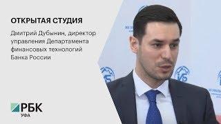 ОТКРЫТАЯ СТУДИЯ. Дмитрий Дубынин
