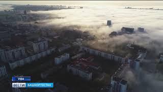 Четыре рейса из Москвы, Санкт-Петербурга и Стамбула не смогли приземлиться в Уфе