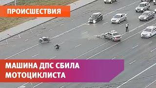 В Уфе машина ДПС сбила мотоциклиста. За ним гнался другой наряд ГИБДД
