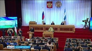 Радий Хабиров официально вступил в должность Главы Республики Башкортостан