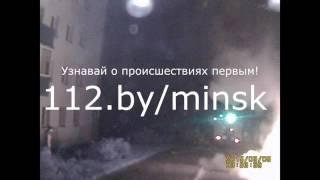 08 10 15   поджог авто на Лермонтова, Минск