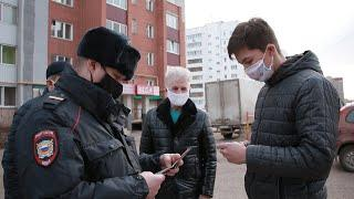 UTV. Стерлитамак - первый город Башкирии, где ввели электронные пропуска на выход . Как они работают