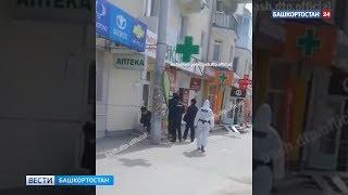 В Уфе неизвестный совершил разбойное нападение на аптеку: ведется розыск